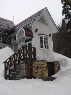 Wadano House - Entrance Porch