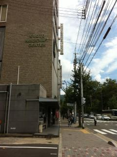 Kyoto Handicraft center