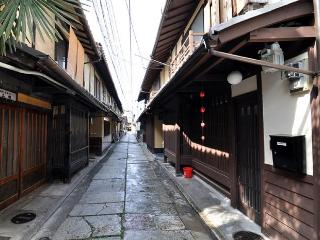Great & Quiet Location, Elegantly Restored Machiya, Kyoto