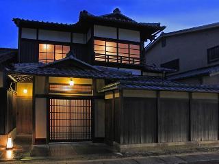 Stay Important Cultural Propertie ArashiyamaHanare, Kyoto