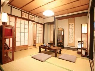 Nice Kyoto House in Gion