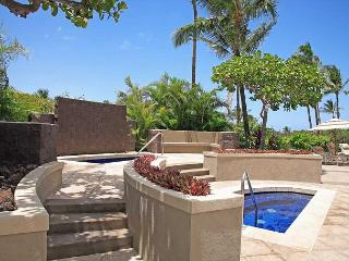 PRIVATE! GROUND FLOOR! 2 BEDROOM, 2 BATHROOM LAVA FLOW SPECIAL 7TH NIGHT COMP, Waikoloa