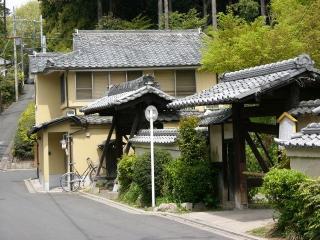 Yoshida House : a 2 bdr house in a Temple in Kyoto, Kioto
