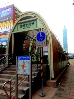 Nearby Xinye Anhe MRT w/ Taipei 101 in the background