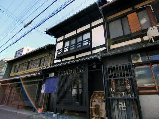 Fantastic Luxury Kyoto Style Townhouse w/WIFI