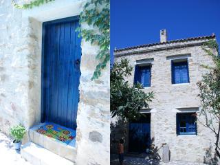 """Villa """"Sofas"""" Front Door"""