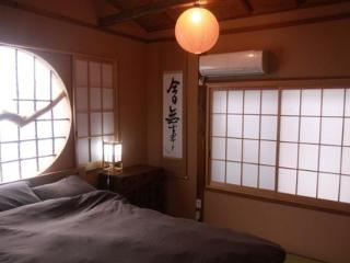 Jizo-An-Travellers Cottage-Beautiful Machiya
