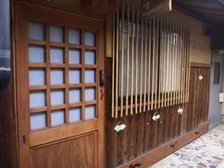 Shirakawa Cottage: Beautiful hut Best Location, Kyoto