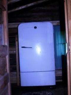 fridge room