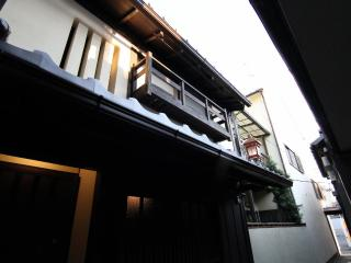 Experience a 'Local's' KYOTO at this Cozy Machiya, Kioto