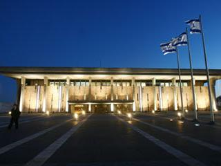 Knesset (Parliament House) (5 mins walking distance from the apartment)