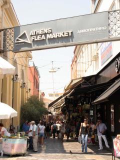 Athens: 'Flea Market' entrance