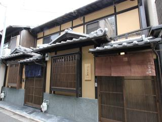 Charming & Quality Kyoto Machiya Townhome  (South)