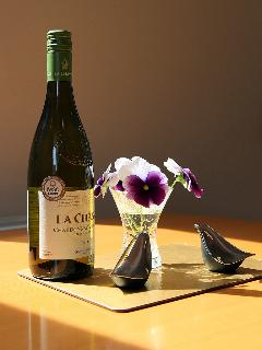 Complimentary Wine, awaiting your arrival !