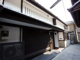 120 year-old Historic House with Modern Comforts, Kioto