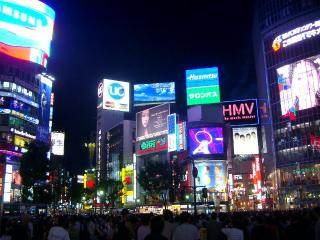 BEST LOCATION, HEART OF SHIBUYA!