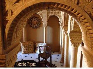 As you enter Casita Topaz