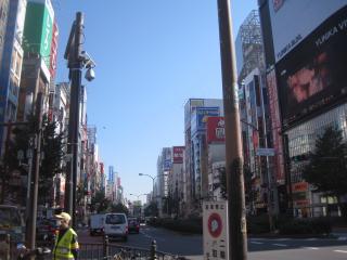 Budget Nice Apartment Shinjuku Tokyo