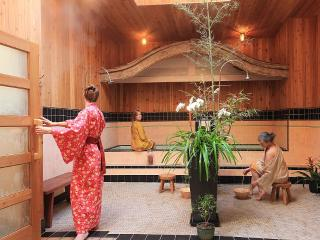 The Miyazaki Bathhouse. Relax, Soak & Steam, Walnut Grove