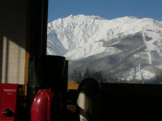 Hakuba Ski Condo
