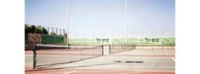 Tennis courts at Neot Golf