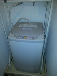 in suite laundry machine