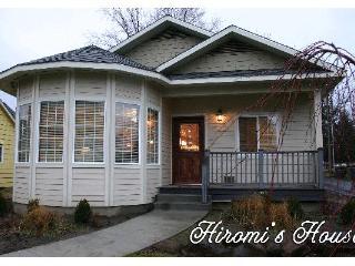 Hiromi's House