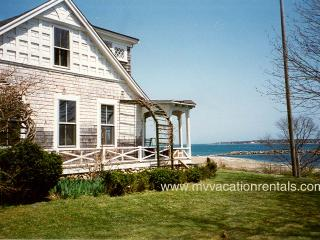 NORTO - In-Town, Waterview, Waterfront, Wifi Internet, Vineyard Haven