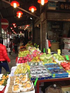 Wholesale Fruit Market (2 min's walk)