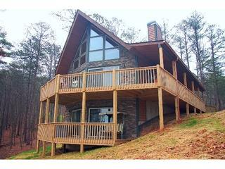 Cherokee Overlook  *CARTERS LAKE*  Totally Private, Ellijay