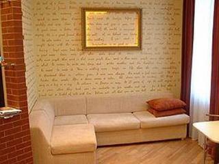 Kiev Design apartment