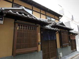 Charming & Quality Kyoto Machiya Townhome (North), Kioto