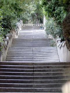 Marjan Hill Steps