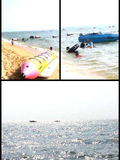 banana boat rental on Jomtien beach