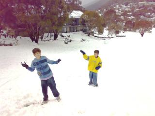 Snowbound Managed Luxury Accomm, in Thredbo Village