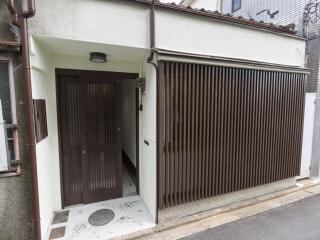 Traditional Town House with Garden near Kyoto Stat, Kioto