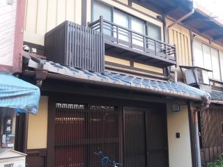 Experience real Kyoto Life!
