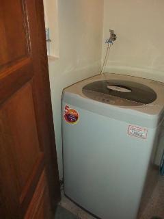 Bungalow, laundry room