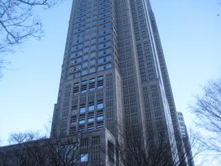 Shinjuku Executive Apartment Tokyo