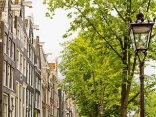Colonel Apartment, Amsterdã