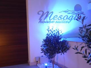 Mesogios House Suites, Larnaka City