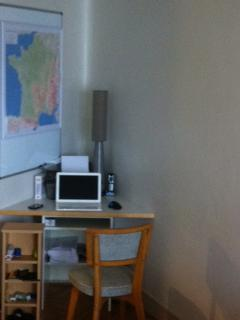 Separate office area ~ high speed internet, printer, and free Int'l calling!