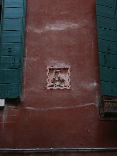 Byzantine decoration of BiancaTea building facade.