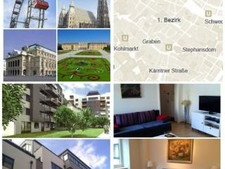"City Apartment ""Lilienbrunn"" - your urban place, Vienne"