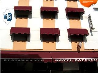Hotel Al Andalus - Comarca Sierra de Cazorla