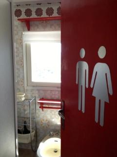 the bathroom, first floor