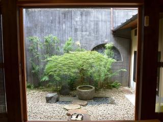 Premium Kyoto Former Tea House