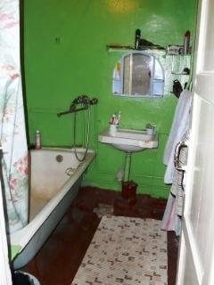 The bathroom. Hot water off in the summer. A warning to sensitive souls: water reeks of sulfur in K.