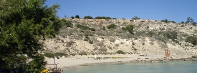 Konnos Bay - a few minutes away by car