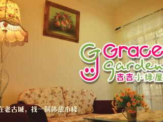 Welcome to GG Grace Garden for 12 Pax